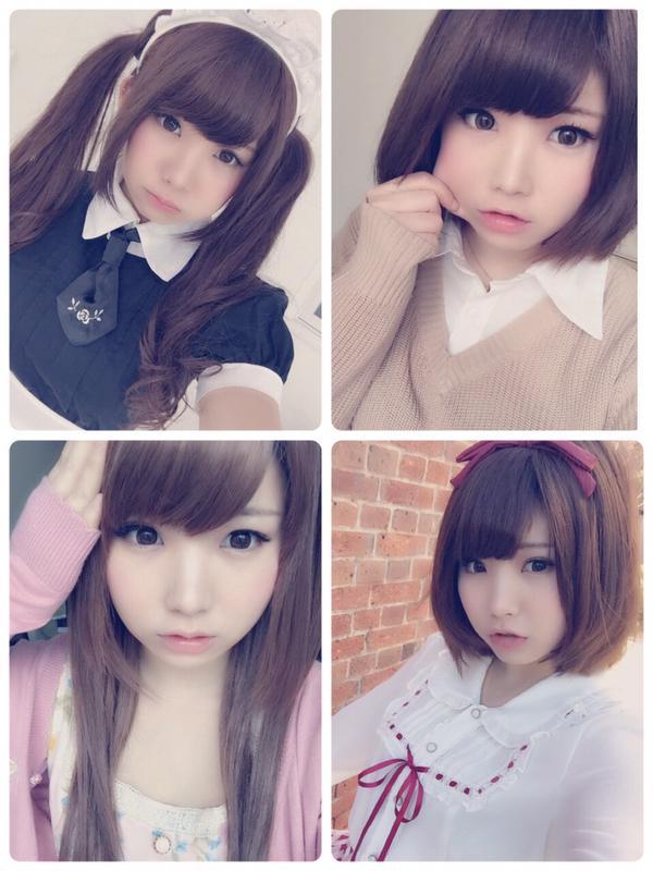 Japanese Girl Enako Cosplay