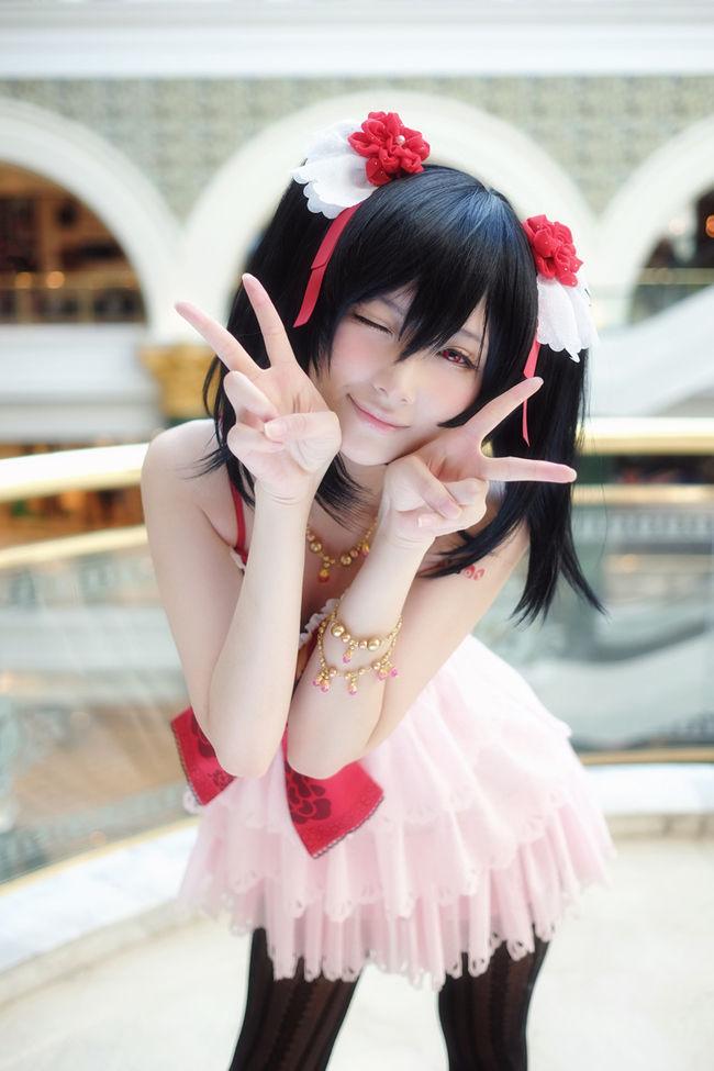 Love Live Nico Yazawa Cosplay